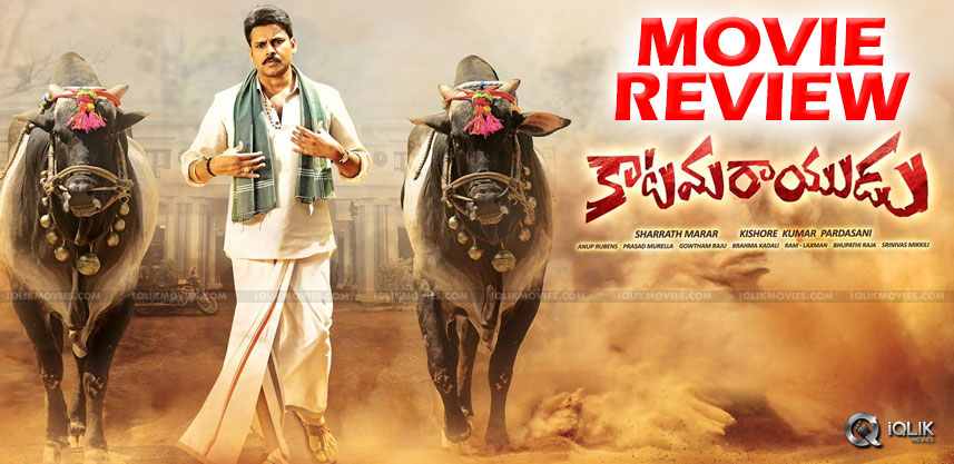 katamarayudu-movie-review-ratings-pawankalyan