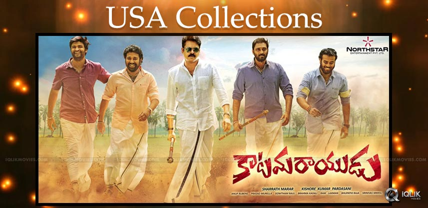 pawan-kalyan-katamarayudu-usa-collections