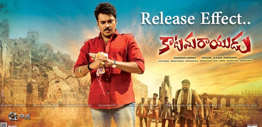 katamarayudu-effect-on-winner-gunturodu