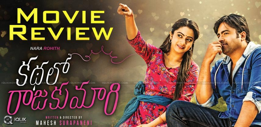 Kathalo Rajakumari Review & Ratings