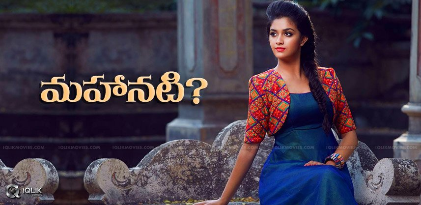 Keerthi-Suresh-for-Savitri-Biopic