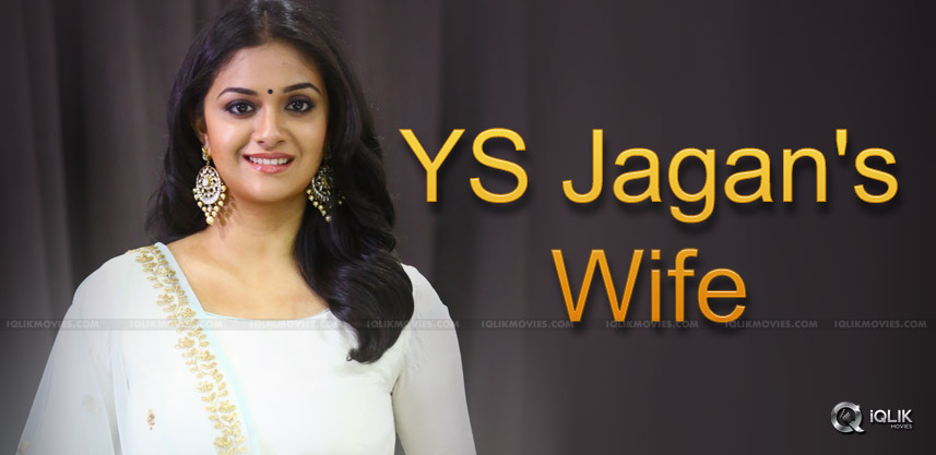 keerthy-suresh-ys-jagan-wife-in-biopic-details-