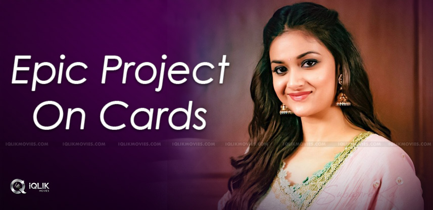 keerthy-suresh-next-movie-with-priyadarshan