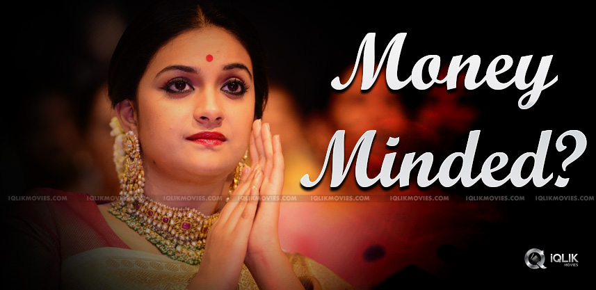 is-keerthy-suresh-money-minded