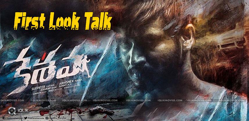 nikhil-rituvarma-keshava-first-look-talk