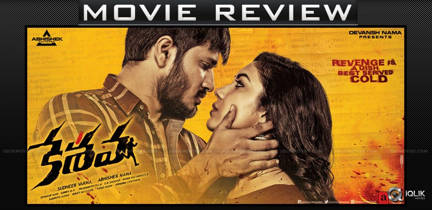 keshava-review-ratings-nikhil-rituvarma-sudheervar