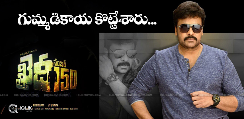 chiranjeevi-khaidino150-shooting-finished