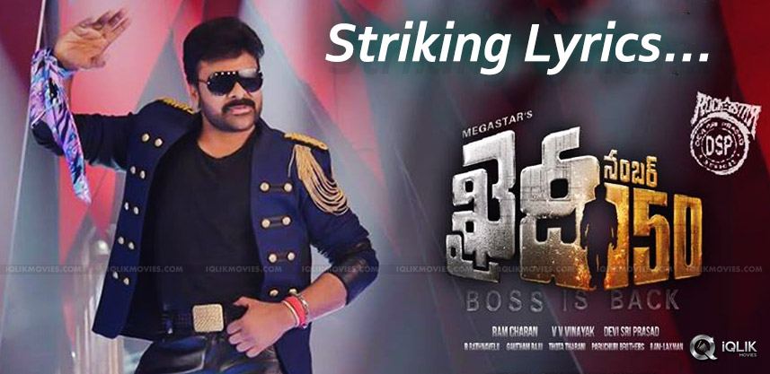 lyrics-of-chiranjeevi-khaidino150