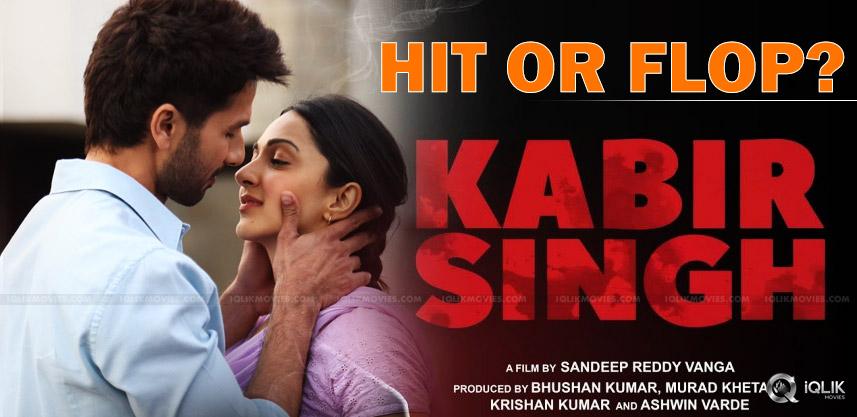kabir-singh-movie-result