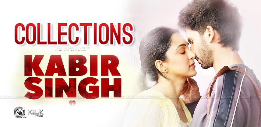 kabir-singh-movie-bymonday-collections