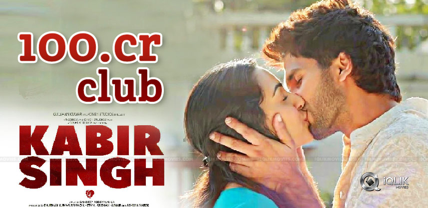 kabir-singh-movie-joins-100cr-club