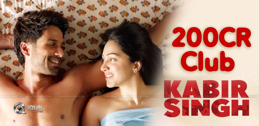 kabir-singh-joins-200cr-club