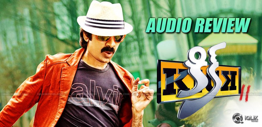 ravi-teja-kick-2-audio-review