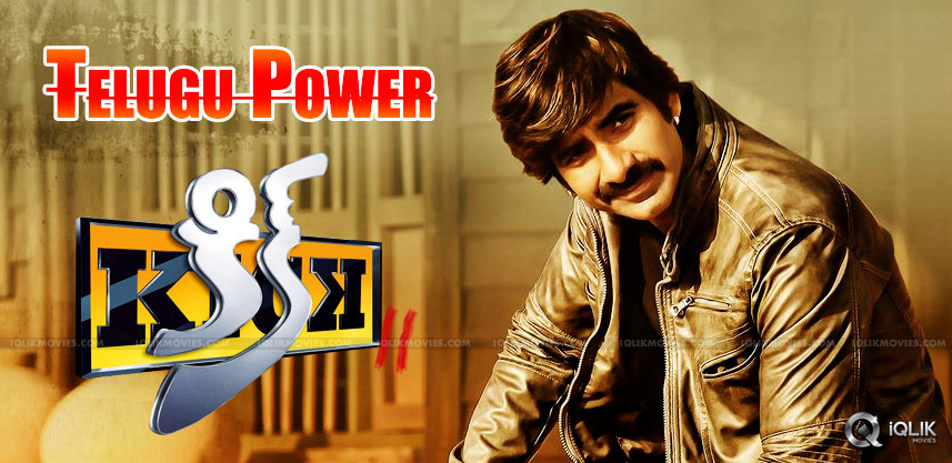 kick2-movie-trailer-views-on-youtube-details