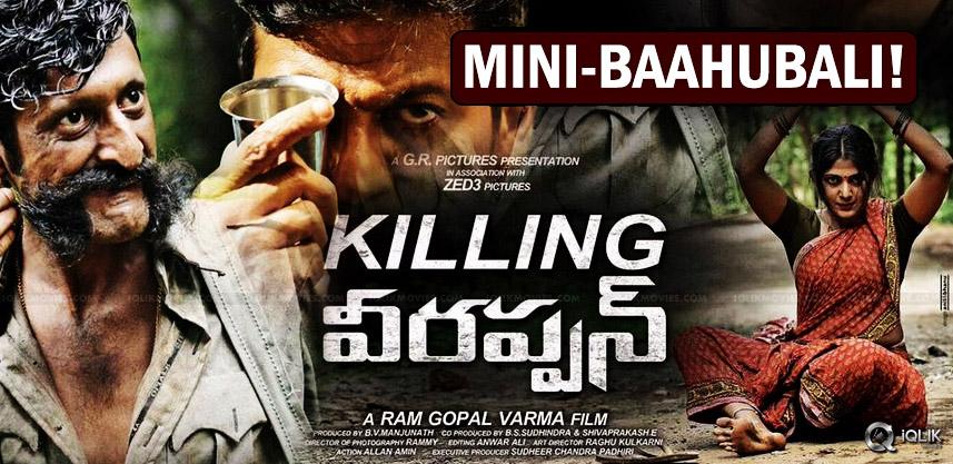 rgv-killing-veerappan-production-values-details