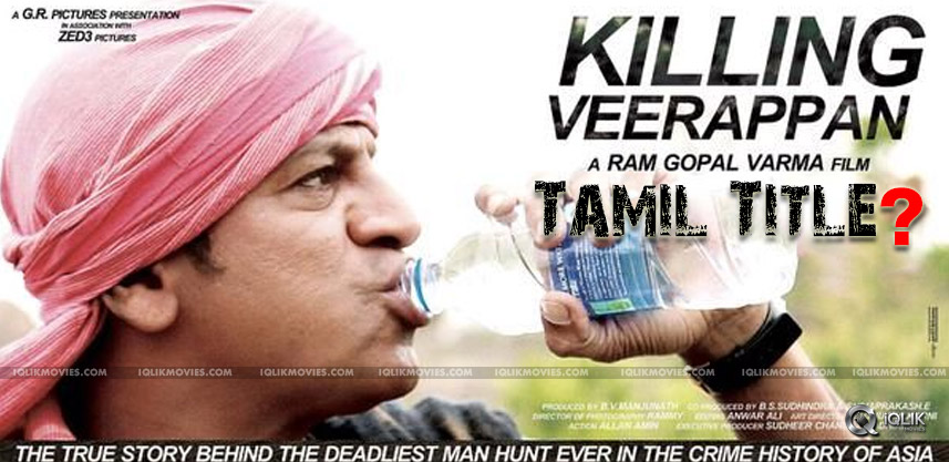 discussion-on-killing-veerappan-movie-tamil-title
