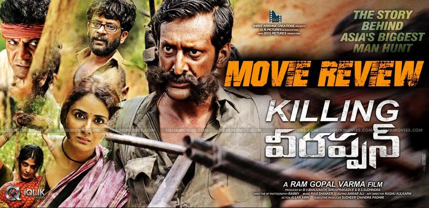 kannada movie killing veerappan 12