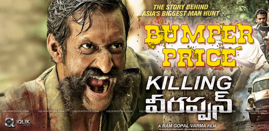 satellite-rights-of-killing-veerappan-details