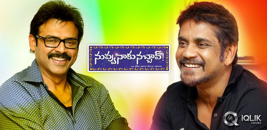 King-Nag-to-follow-Victory-Venky