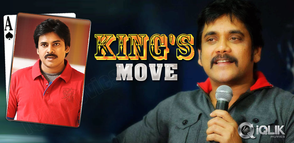 King-Nagarjuna039-s-new-trump-card