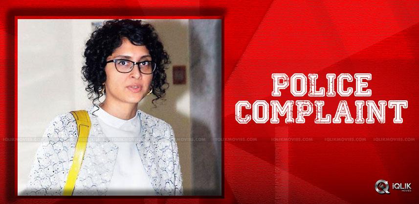 aamir-khan-wife-police-complaint-on-hackers