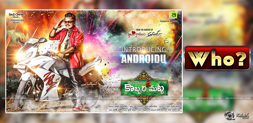 hrudaya-kaleyam-director-changes-his-name