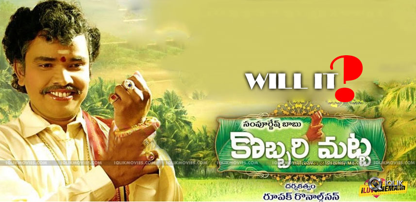 sampoornesh-babu-kobbari-matta-movie-details