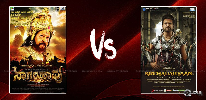 comparison-on-kochadaiiyaan-nagarahavu