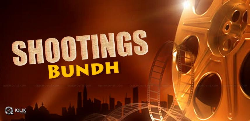 shootings-bundh-in-kollywood-oncauveryissue