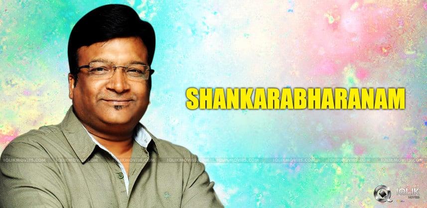 kona-venkat-about-shankarbharanam-movie-updates