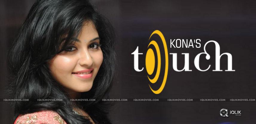 kona-venkat-acts-as-mentor-for-anjali