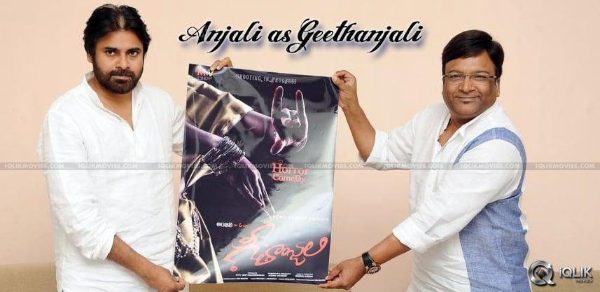 pawan-kalyan-released-kona-venkat-geethanjali