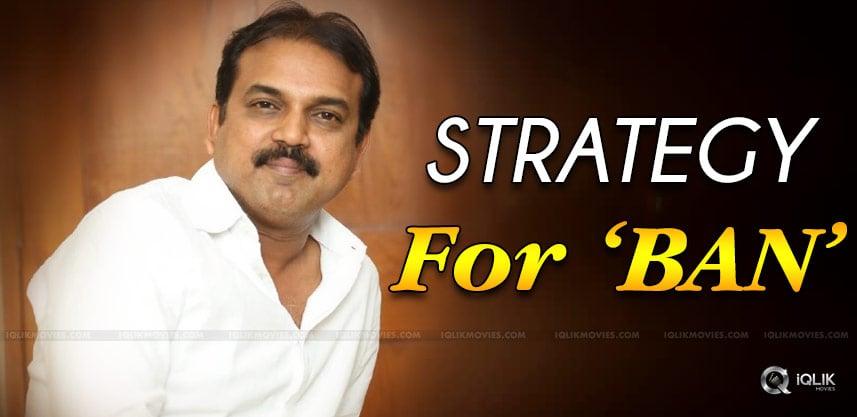 bharath-ane-nenu-kortala-siva-strategy