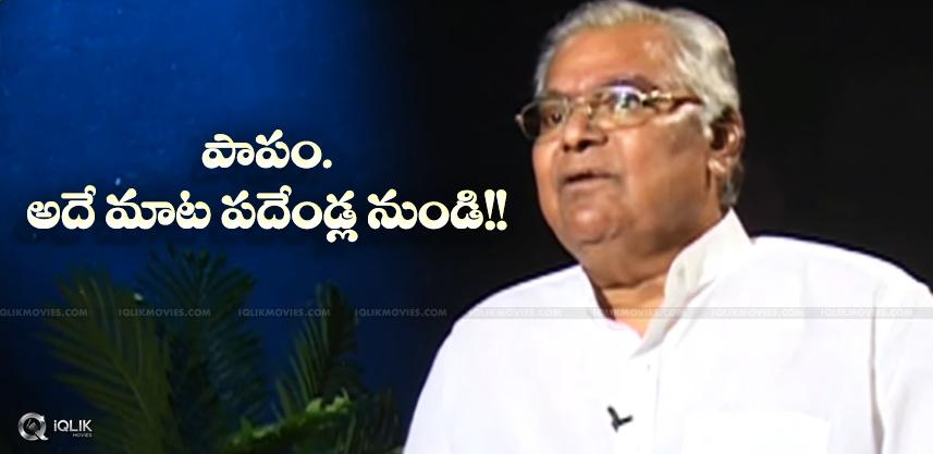 kotasrinivasarao-talks-about-faults-in-industry