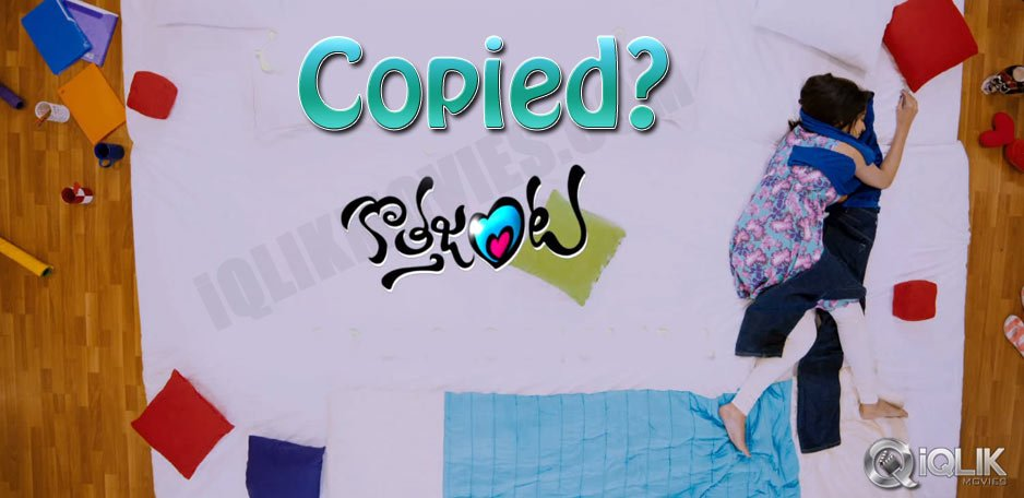Kotha-Janta-Ugadi-Special-Teaser-is-a-Copy