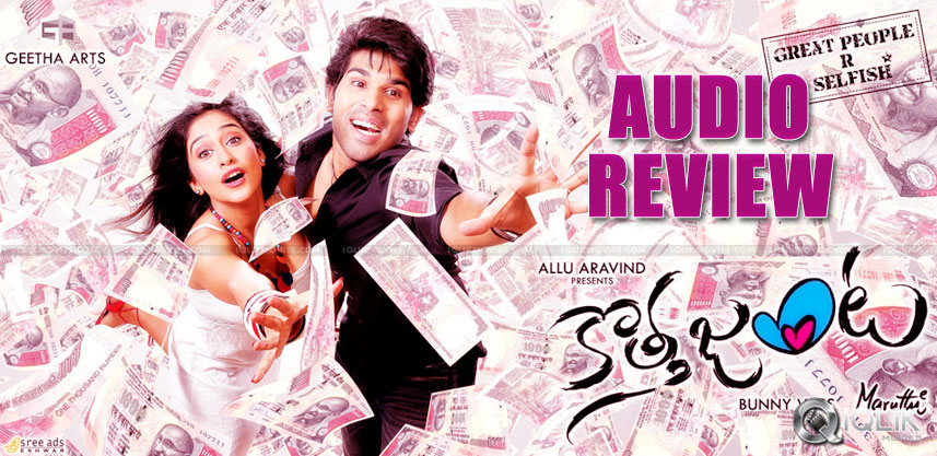 kotha-janta-telugu-movie-audio-review