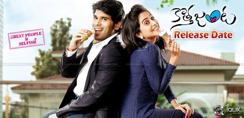 kotha-janta-release-date-may-1st-and-positive-talk