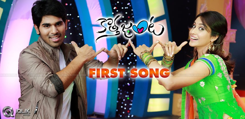 first-song-of-kotha-janta-movie-release-tomorrow