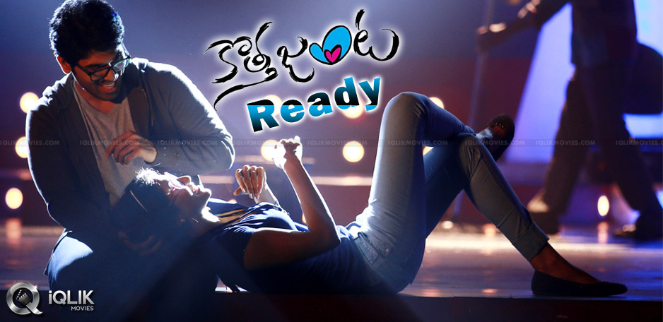 allu-sirish-kottha-janta-movie-ready-for-release