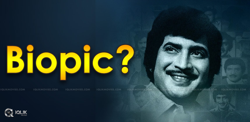discussion-on-krishna-biopic-details