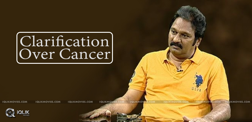 krishna-bhagawan-clarification-over-cancer