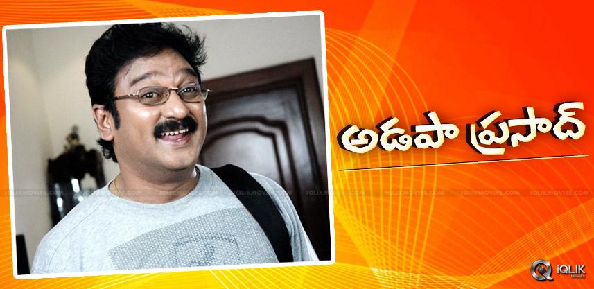 krishnabhagawan-as-adapaprasad-in-jnr-film