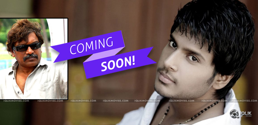 krishna-vamsi-sundeep-kishan-movie-updates