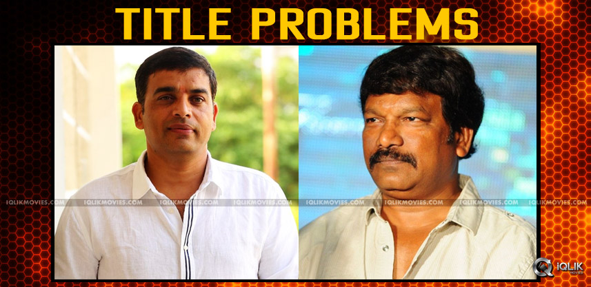 krishna-vamshi-new-film-in-title-problems