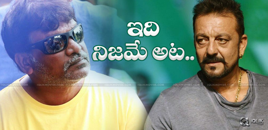 krishnavamsi-wants-totake-sanjaydutt-in-nakshatram