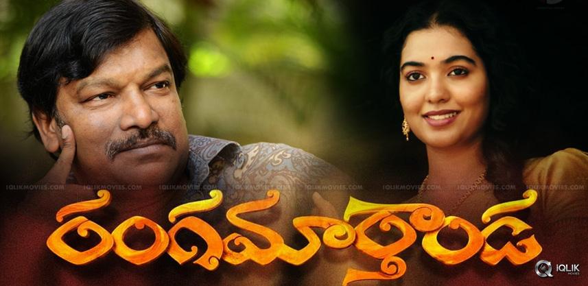 Krishna Vamshi Ropes In Dorasani For His Film?