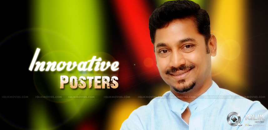 innovative-posters-for-krishnamma-kalipindi-iddari