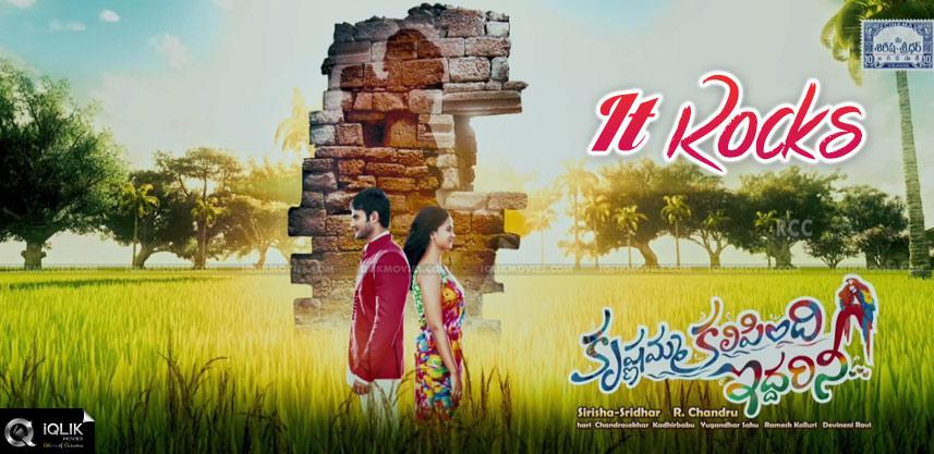 krishnamma-kalipindi-iddarini-motion-poster-rocks