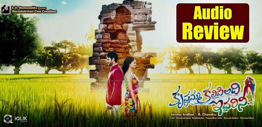 krishnamma-kalipindi-iddarini-audio-review