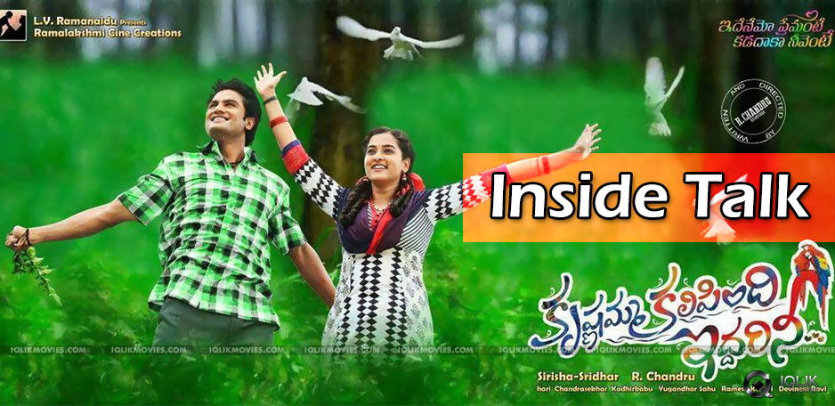 krishnamma-kalipindi-iddarini-movie-updates